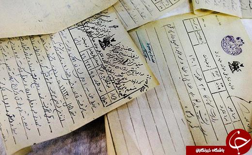 زنگ خطر تخریب اسناد ملی و تاریخی به صدا در آمد