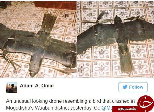 کشف عجیب ترین ابزار جاسوسی + تصاویر