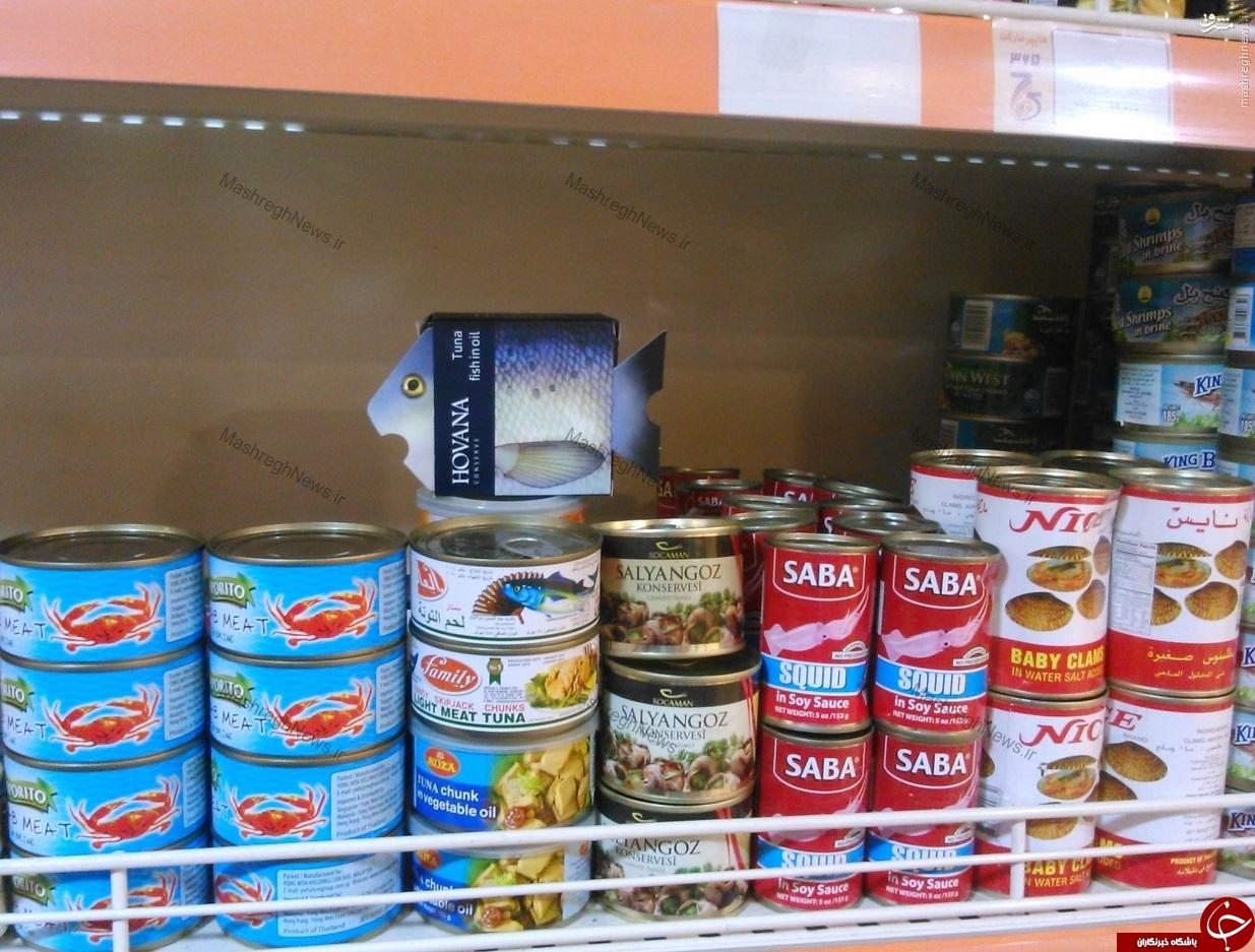 فروش آزادانه غذاهای حرام در برخی فروشگاههای پایتخت؛ از کنسرو هشت پا تا خرچنگ فرآوری شده! +عکس