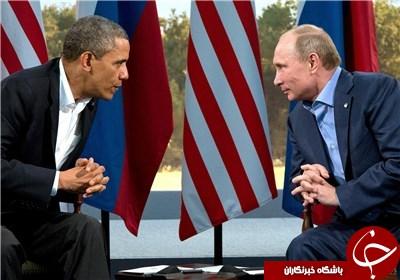مسکو، واشنگتن و رینگ مبارزهای به نام افغانستان + تصاویر