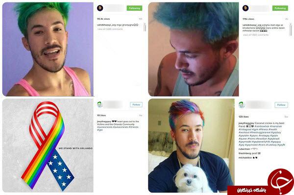 راز فرار پسر تلگرامی به آمریکا افشا شد + تصاویر