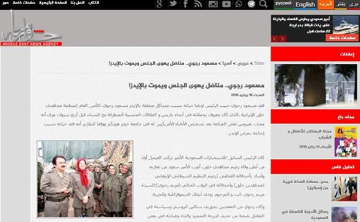 میدل ایست پرس: مسعود رجوی بر اثر ابتلا به ایدز جان باخته است