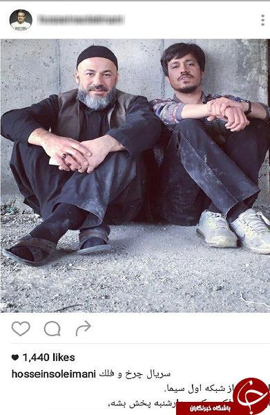 گریم حسین سلیمانی در چرخ و فلک + اینستاپست