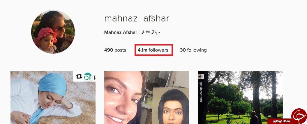 صفحه اینستاگرام بهنوش بختیاری رکورد زد و 5 میلیونی شد