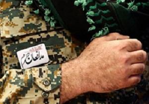 ناگفتههای همسر شهید مدافع حرم در دوران حقوقهای نجومی