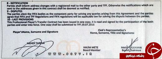 رونمایی از بند جنجالی قرارداد طارمی +سند
