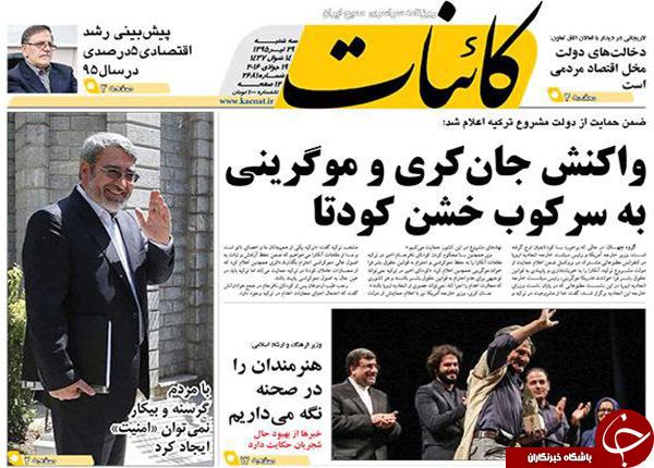 از خوش رقصی آقای دبیرکل تا متهمان حمله به سفارت عربستان در دادگاه چه گفتند؟