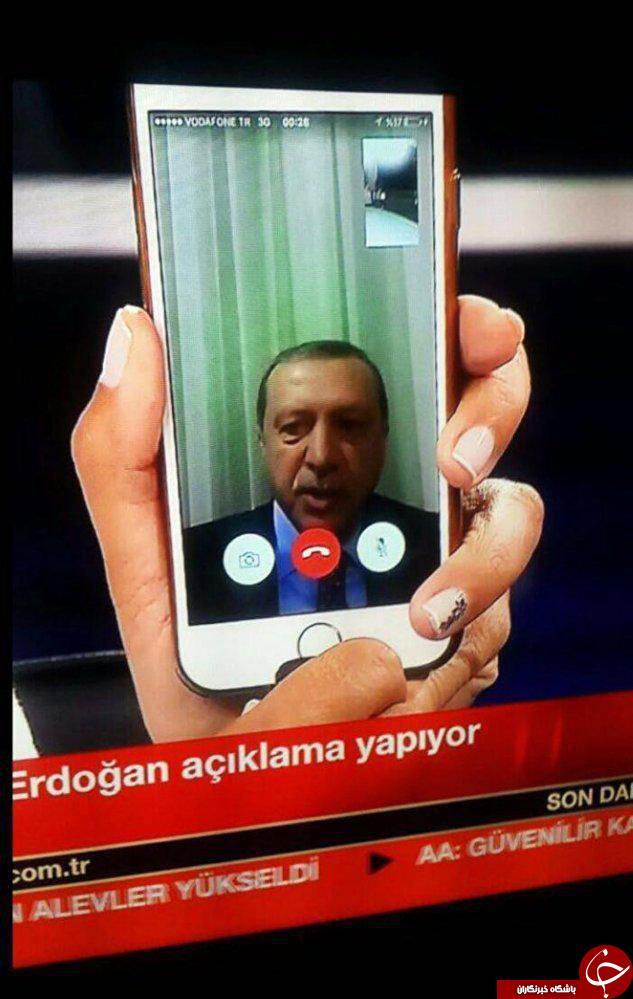 قیمت میلیاردی گوشی معروف کودتای ترکیه+عکس