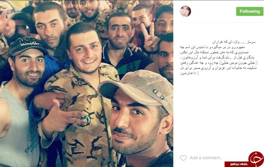 واکنش  چهره ها  و هنرمندان به درگذشت 19 سرباز وظیفه