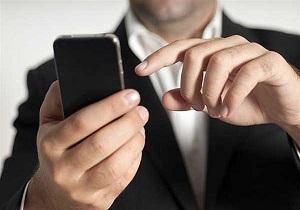 به هیچ وجه در این حالت با موبایل کار نکنید، کور می شوید!