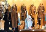 باشگاه خبرنگاران -لباس فروشی؛ منبع کثیف ترین میکروب ها/ لباس های درون ویترین مغازه ها را اصلا نخرید!