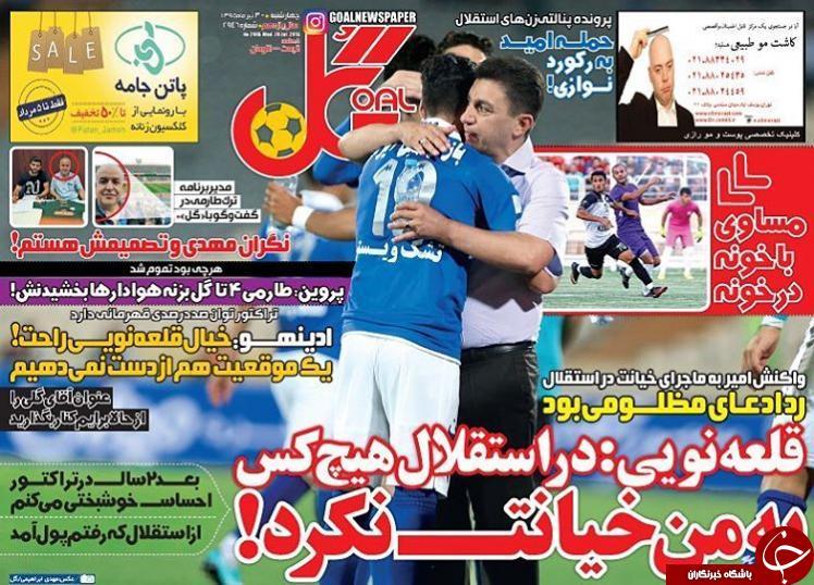 از قهر برانکو با طارمی تا ماجرای ادامه دار محرومیت هواداران استقلال