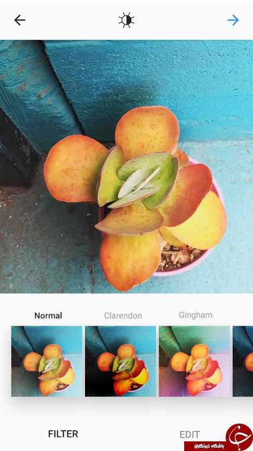 آخرین ورژن اپلیکیشن محبوب اینستاگرام+دانلود