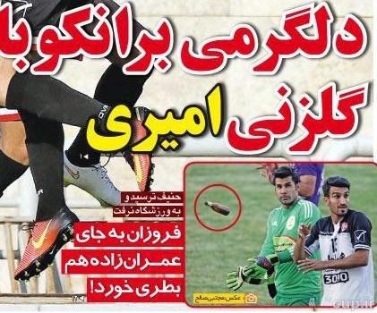 محمدرضا گلزار و تبلیغ نان بربری! +عکس