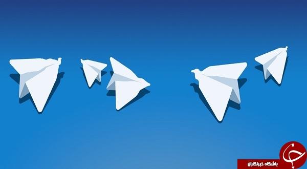 با اتصال به  اینترنت دیگر تلگرام به اینترنت وصل نمی شود + ترفند