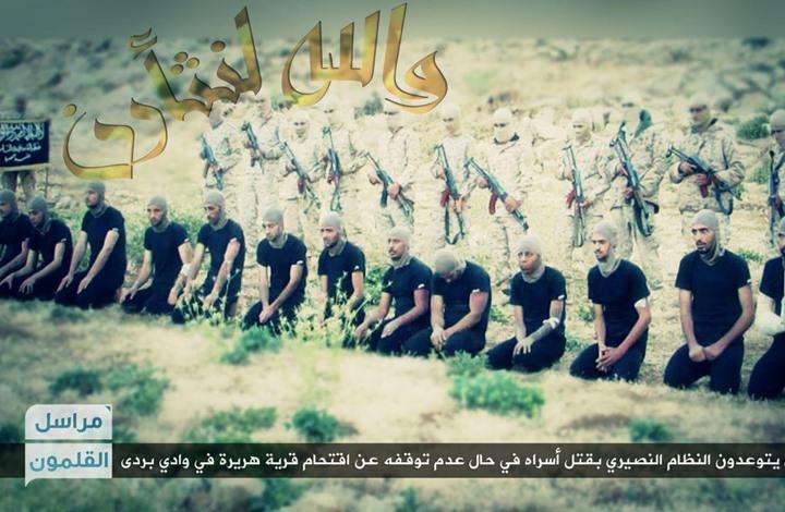 جدیدترین ویدئو از جنایت جبهه تروریستی النصره در اعدام نیروهای هوادار دولت سوریه