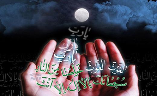 دانلود دعای جوشن کبیر با نوای حاج میثم مطیعی + متن دعا