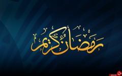 باشگاه خبرنگاران - دعای روز هجدهم ماه مبارک رمضان + صوت
