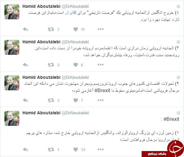 واکنش حمید ابوطالبی نسبت به خروج انگلیستان از اتحادیه اروپا +توئیت