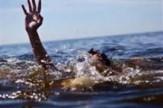 باشگاه خبرنگاران - غرق شدن نوجوان 16 ساله در رودخانه