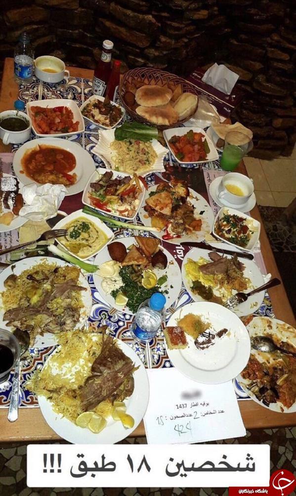 غذاهای اعیانی و اسراف سعودی ها در وقت افطار+تصاویر