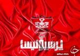 باشگاه خبرنگاران -رخصت انصارى از بزرگان پرسپوليس + تصویر