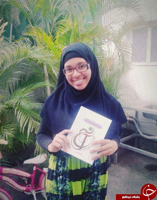 عکس/ دختری که با فیسبوک مسلمان شد