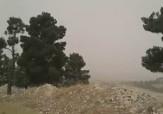 باشگاه خبرنگاران - گذر از حد مجاز آلودگی هوا در اسلام آباد غرب + فیلم