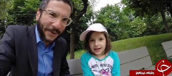 پدری که با سنجاب دندان دخترش را کشید +تصاویر