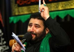 حاج سید مهدی میرداماد دانلود مداحی محرم 94
