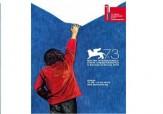 باشگاه خبرنگاران -رونمایی از پوستر متفاوت جشنواره ونیز 2016