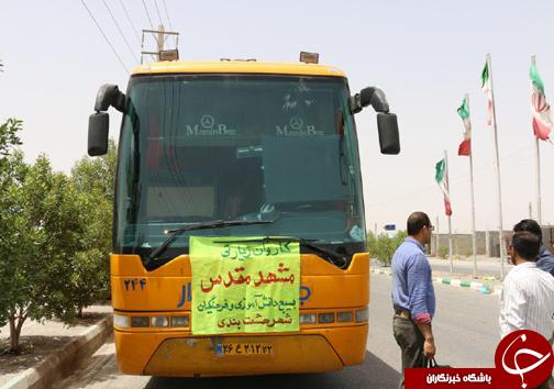 اعزام 500 بسیجی منطقه هشتبندی مینابی به مشهد مقدس تا پایان تابستان