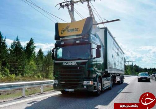 بزرگراه برقی در سوئد راهاندازی شد +عکس