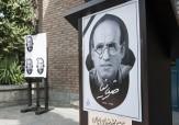 باشگاه خبرنگاران -وداع با محمدرفیع ضیایی؛ کاریکاتوریست مطبوعات