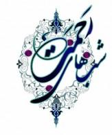 باشگاه خبرنگاران -«شب های رحمت»؛ ویژه برنامه شب های قدر شبکه کودک و نوجوان