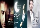 باشگاه خبرنگاران -نتهایی که شب قدر را روایت میکنند+ دانلود