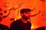 باشگاه خبرنگاران -حضور طارمی در هیئت مداح معروف در شب قدر + تصاویر
