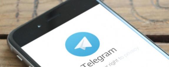 باشگاه خبرنگاران -امکان تغییر اکانت تلگرام از شماره قدیم به شماره تلفن جدید + آموزش تصویری