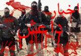 باشگاه خبرنگاران - از اعدام وحشیانه 5 فعال رسانهای در دیرالزور تا طفل شیرخوارهای که هدف تکتیرانداز داعشی قرار گرفت!