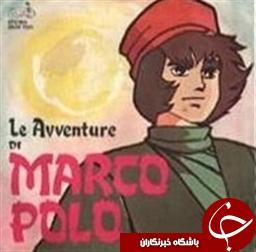 تولد «ماركو پولو» سياح و جهانگرد معروف ايتاليایی