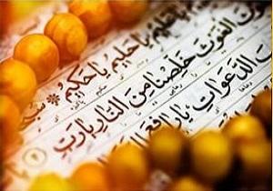 اعمال شب بیست و یکم ماه مبارک رمضان + صوت و نرمافزار