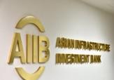 باشگاه خبرنگاران -برگزاری نخستین جلسه سالانه بانک سرمایهگذاری زیربنایی آسیا