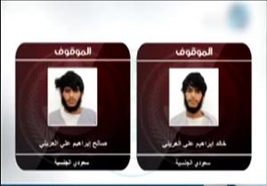 صحنۀ جنایت قتل مادر توسط دو داعشی دوقلوی سعودی + فیلم