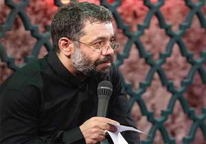 دانلود مداحی شب ٢١ رمضان با صدای حاج محمود کریمی
