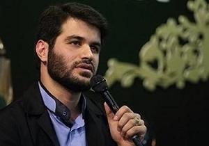 دانلود مداحی شب ٢١ رمضان با صدای حاج میثم مطیعی