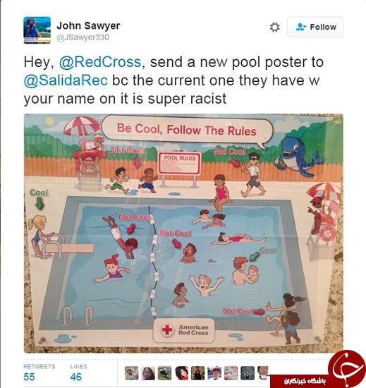 عذرخواهی صلیب سرخ از سیاهپوستها به خاطر پوتر نژاد پرستانه +عکس