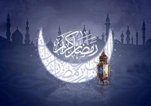 دعای بیست و سوم ماه مبارک رمضان + صوت و فیلم