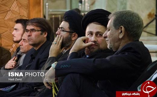 تصاویر/ اسحاق جهانگیری و سید حسن خمینی در مراسم احیا