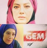 باشگاه خبرنگاران - یک بازیگر زن سینمای ایران به جم پیوست + تصاویر