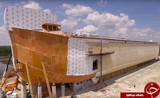 کشتی نوح بالاخره آماده افتتاح است + تصاویر